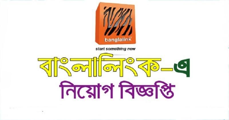 Banglalink Job Circular Image