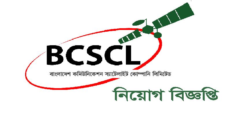 bcscl-image