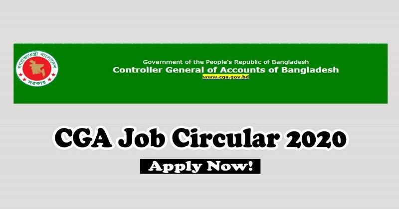 Controller General of Accounts Job Circular Image