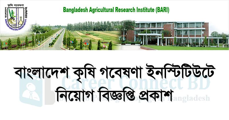 BARI-Image